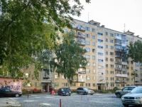 Новосибирск, улица Кошурникова, дом 39. многоквартирный дом