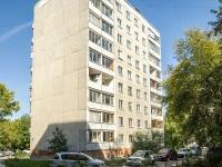 Новосибирск, улица Кошурникова, дом 37/1. многоквартирный дом