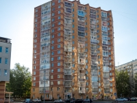 Novosibirsk, st Koshurnikov, house 29/3. Apartment house
