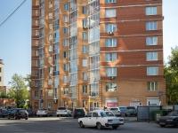 Novosibirsk, Koshurnikov st, house 29/3. Apartment house