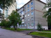 Новосибирск, улица Депутатская, дом 28. многоквартирный дом