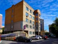 Новосибирск, офисное здание Бизнес-центр на Депутатской, улица Депутатская, дом 53