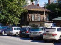 Novosibirsk, Deputatskaya st, house 92. Private house