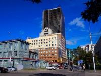 "Novosibirsk, office building Деловой центр ""СИТИЦЕНТР"", Deputatskaya st, house 46"