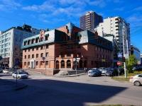新西伯利亚市,  , house 50. 公寓楼