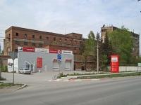 Новосибирск, улица Даргомыжского, дом 8 к.1. магазин