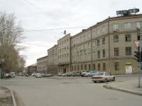 Новосибирск, улица Дачная, дом 60. органы управления