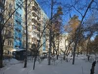 Новосибирск, улица Дачная, дом 21/4. многоквартирный дом