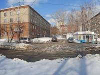 Новосибирск, улица Перевозчикова, дом 8. больница