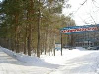Novosibirsk, road Dachnoe, house 6. sport center