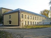 Novosibirsk, st Dmitry Donskoy, house 4А. office building