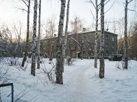 Novosibirsk, st Dmitry Donskoy, house 20. Apartment house