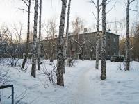Новосибирск, улица Дмитрия Донского, дом 20. многоквартирный дом