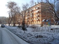 Novosibirsk, st Dmitry Donskoy, house 31/1. Apartment house