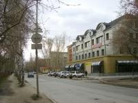 Новосибирск, улица Дмитрия Донского, дом 33. многофункциональное здание