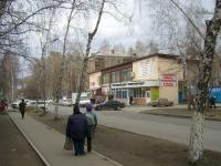 Новосибирск, улица Дмитрия Донского, дом 41. магазин