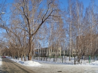 Novosibirsk, st Dmitry Donskoy, house 43/1. nursery school