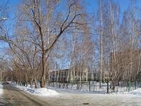 Новосибирск, улица Дмитрия Донского, дом 43/1. детский сад №312, Жемчужинка
