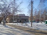 Новосибирск, улица Дмитрия Донского, дом 45/1. правоохранительные органы