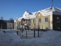 Novosibirsk, st Dmitry Donskoy, house 6А. multi-purpose building