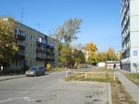 Новосибирск, улица Дуси Ковальчук, дом 63. многоквартирный дом