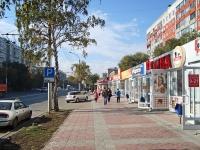Новосибирск, улица Дуси Ковальчук, дом 73 к.2. магазин