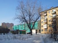 Новосибирск, улица Дуси Ковальчук, дом 87/1. многоквартирный дом