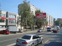 Новосибирск, улица Дуси Ковальчук, дом 89. многоквартирный дом