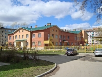 Новосибирск, улица Дуси Ковальчук, дом 177/2. детский сад №12, Аленушка