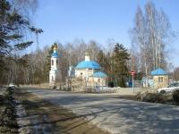 Мочищенское шоссе, дом 1. монастырь  Епархиальный монастырь святого мученика Евгения