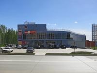 """Новосибирск, улица Гребенщикова, дом 2. торговый центр """"Атлас"""""""