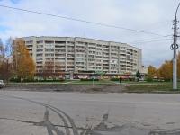 Новосибирск, улица Громова, дом 7. многоквартирный дом