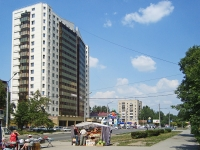 Новосибирск, улица Громова, дом 14/1. многоквартирный дом