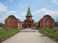 Новосибирск, улица Громова, дом 19. храм В честь Успения Пресвятой Богородицы
