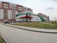 Новосибирск, улица Громова, дом 21/1. магазин