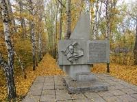 Novosibirsk, st Petukhov. commemorative sign