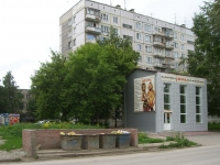 "Новосибирск, улица Петухова, дом 122 к.1. салон красоты ""Jam"""