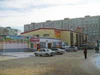 """Новосибирск, улица Зорге, дом 1А. торговый центр """"Татьяна"""""""