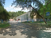 Новосибирск, улица Зорге, дом 39. школа №63