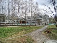 Новосибирск, улица Зорге, дом 42А. гимназия №7, Сибирская