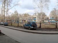 Новосибирск, улица Зорге, дом 44/1. детский сад №195, Журавлик