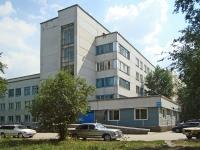 Новосибирск, улица Зорге, дом 47/1. поликлиника №22