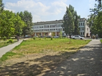 Новосибирск, улица Зорге, дом 47А. поликлиника №22