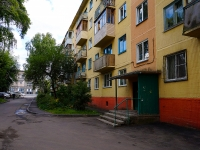 Novosibirsk, st Gurievskaya, house 35. Apartment house