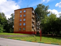 Novosibirsk, st Gurievskaya, house 39. Apartment house
