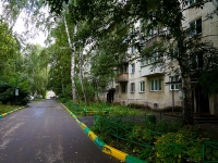 Novosibirsk, st Gurievskaya, house 41. Apartment house