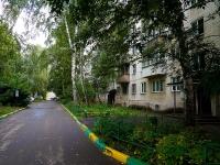 Новосибирск, улица Гурьевская, дом 41. многоквартирный дом