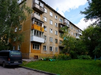 Novosibirsk, st Gurievskaya, house 43. Apartment house