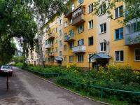 Новосибирск, улица Гурьевская, дом 45. многоквартирный дом