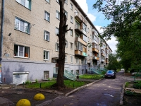 Novosibirsk, st Gurievskaya, house 47. Apartment house